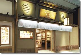 羽田空港店イメージ