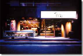 六本木店イメージ